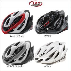 Las【ラス】KRIPTON【自転車用ヘルメット】|agbicycle
