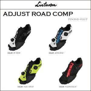 Lintaman/リンタマン ADJUST ROAD COMP  アジャストロードコンプ|agbicycle