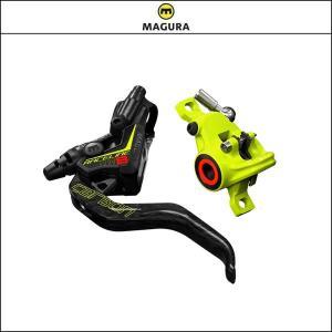 MAGURA/マグラ  MT8 Raceline MT8レースライン(特別カラー2019年モデル)【片側】【ブレーキ】|agbicycle