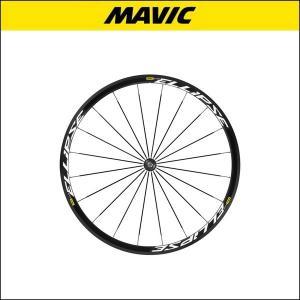 Mavic マヴィック マビック エリプス 16  フロントホイール 日本正規品・2020年最新モデル|agbicycle