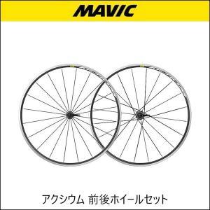 Mavic マヴィック マビック アクシウム 前後ホイールセット 日本正規品・2020年最新モデル agbicycle
