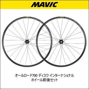 Mavic マヴィック マビック オールロード700 ディスク インターナショナル 前後ホイールセット 日本正規品・2029年最新モデル agbicycle