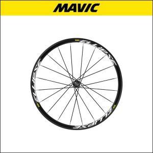 Mavic マヴィック マビック エリプス 16  リアホイール 日本正規品・2020年最新モデル agbicycle