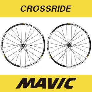 MAVIC マビック クロスライド【26インチ】 【650B/27.5インチ】【29er】【前後セット】|agbicycle