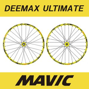 MAVIC マビック ディーマックス アルチメイト【26インチ】 【650B/27.5インチ】【前後セット】|agbicycle