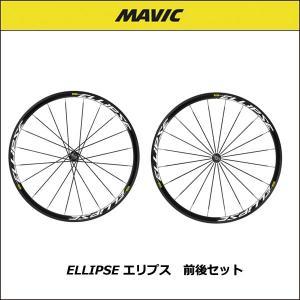 MAVIC マビック  ELLIPSE エリプス  トラックレース用 前後セット|agbicycle