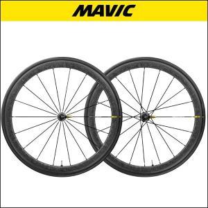 MAVIC(マビック) コスミック プロ カーボン UST  「ツール・ト゛・フランス限定モデル」 【前後セット】|agbicycle