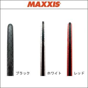 MAXXIS【マキシス】DETONATORデトネイター 700x32c WB(ワイヤー)【タイヤ】【シティタイヤ】|agbicycle