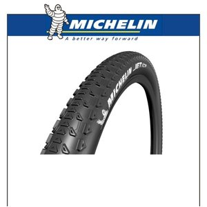michelin ミシュラン  ジェットXCR 27.5×2.25|agbicycle
