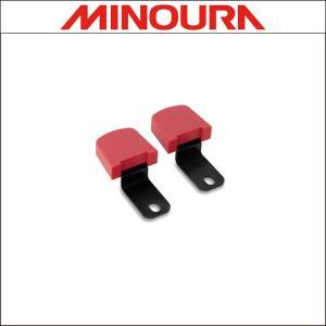 MINOURA【ミノウラ】【3本ローラー用オプション】フロントホイールガード【R700/R720専用・前輪脱落防止オプション】|agbicycle