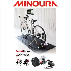 MINOURA【ミノウラ】  Smart Turbo 神楽 負荷ユニット|agbicycle