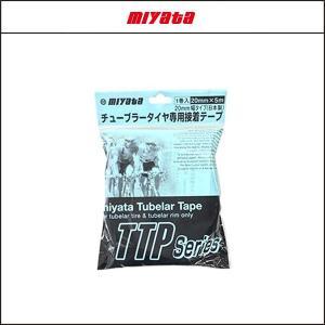 MIYATA ミヤタ TTP-4 チューブラーテープ 20mm x 5M agbicycle