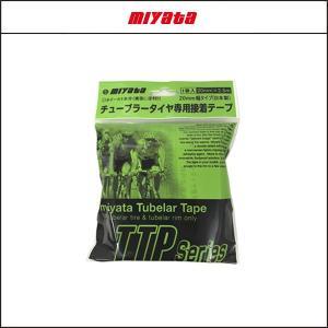 MIYATA ミヤタ TTP-6 チューブラーテープ 20mm x 2.5M agbicycle