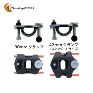 onebyESU/ワンバイエス マガタマ・ムンク用シートポスト クランプ  シートポスト・オプション agbicycle