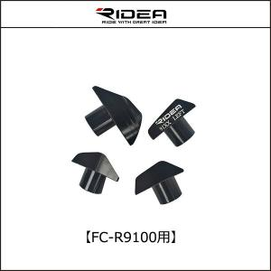 RIDEA/ライディア CHAIN RING BOLTS チェーンリングボルト R9100用|agbicycle