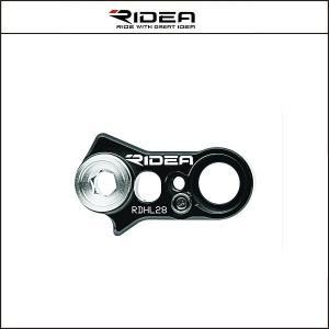 RIDEA/ライディア  RD HANGER LINK RDHL28 【ビッグプーリー】【エンド調整】|agbicycle