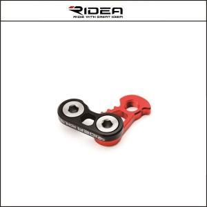 RIDEA/ライディア  RD HANGER LINK RDHL20 【ビッグプーリー】【エンド調整】|agbicycle