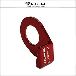 RIDEA/ライディア  RD ACCESSORY RD URRS 【ビッグプーリー】【エンド調整】|agbicycle