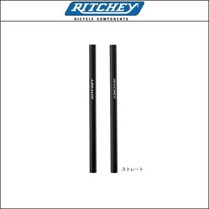RITCHEY(リッチー) EXTENSION BAR ストレート|agbicycle