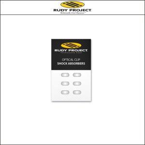 RUDY PROJECT/ルディプロジェクト【ZYON ジオン】【アクセサリー】オプティカルクリップ ショックアブソーバーキット(6枚入り) AC560033|agbicycle