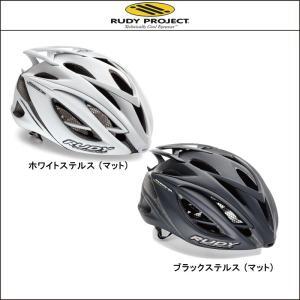 RUDY PROJECT/ルディプロジェクトRACEMASTER(MIPS)/レースマスター【自転車ヘルメット】【JFC公認取得予定】 agbicycle