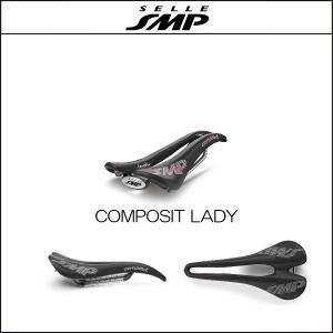 サドル SELLE SMP セラSMP コンポジット COMPOSIT LADY BLACK|agbicycle