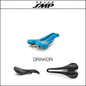 サドル SELLE SMP セラSMP ドラコン DRAKON LIGHT BLUE|agbicycle