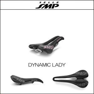 サドル SELLE SMP セラSMP ダイナミック DYNAMIC LADY BLACK|agbicycle