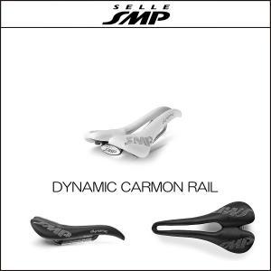 サドル SELLE SMP セラSMP ダイナミック DYNAMIC WHITE CARBON RAIL|agbicycle