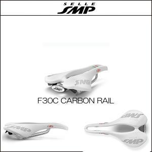 サドル SELLE SMP セラSMP F30C WHITE CARBON RAIL|agbicycle