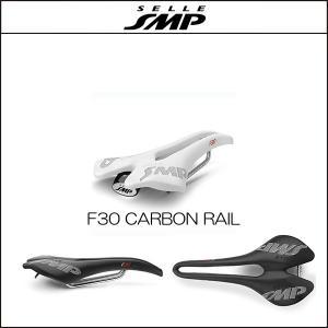 サドル SELLE SMP セラSMP F30 WHITE CARBON RAIL|agbicycle