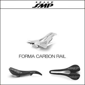 サドル SELLE SMP セラSMP フォルマ FORMA WHITE CARBON RAIL|agbicycle