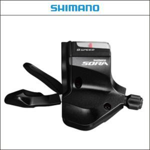 Shimano【シマノ】【SORA】SL-R3000-R ラピッドファイヤープラス・シフトレバー (2x9スピード)【右レバー】SLR3000R|agbicycle