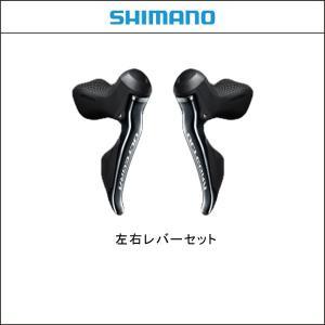 SHIMANO(シマノ)ST-R8070左右レバーセット ハイドローリック ・オイルE-tubeポートX2|agbicycle