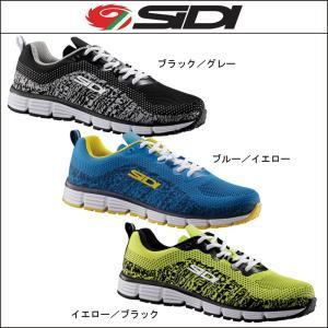 SIDI【シディ】GOSSIP(ゴシップ)【ブルー/イエロー】【イエロー/ブラック】【ブラック/グレー】|agbicycle