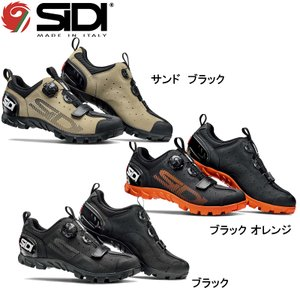 SIDI シディ MTB SD15|agbicycle