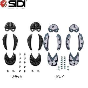 SIDI シディ MTB SRSカーボングラウンド交換ソール agbicycle