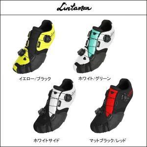 【即納】Lintaman/リンタマン  ADJUST ROAD COMP アジャストロードコンプ|agbicycle