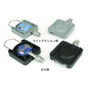 SPEED PLAY/スピードプレイ プラットフォーマー2 PLATFORMER2【ゼロ用は8月以降入荷予定】|agbicycle