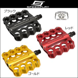 SPEED PLAY/スピードプレイ  BRASS KNUCKLES ブラスナックル  ハイパフォーマンスフラットペダルセット agbicycle