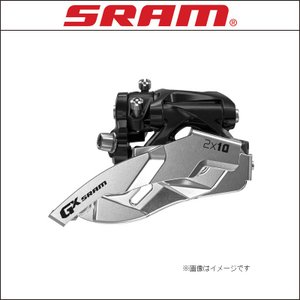 SRAM【GX 2×10】フロントディレーラーGX 2x10 Bottm Pull Hi Clamp 38/36T (00.7618.144.002)|agbicycle