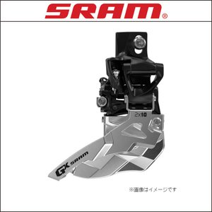 SRAM【GX 2×10】フロントディレーラーGX 2x10 Top Pull Hi Direct 38/36T (00.7618.146.003)|agbicycle