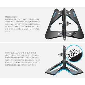 Tacx タックス  Tacx タックス NEO 2T Smart agbicycle 02