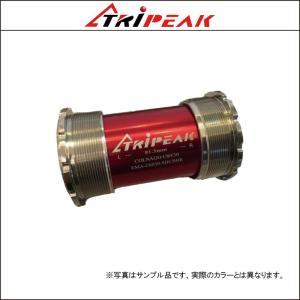 TRiPEAK【トライピーク】COLNAGO C60/CR1 82.5mm【30mm ROTOR 3D+ CERA BK STCAP】BB-TP-100|agbicycle