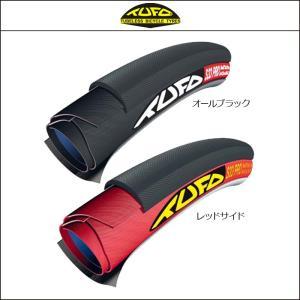 TUFO  テューフォ  タイヤ  S33 PRO 27|agbicycle