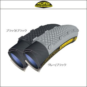 TUFO  テューフォ  タイヤ  Flexus Dry Plus 32|agbicycle