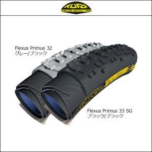 TUFO  テューフォ  タイヤ  Flexus Primus|agbicycle