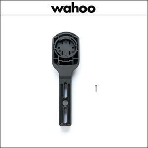 Wahoo/ワフー  エレメント ボルト スプーンマウント|agbicycle