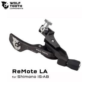 Wolf Tooth ウルフトゥース リモートレバーLA(Light Action) シマノ用  ドロッパー用レバー|agbicycle