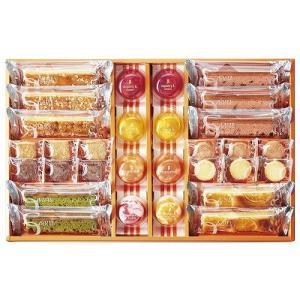 お中元 スイーツ ひととえ スイーツパレット SPB-30 送料無料 送料324円込価格 || ギフト 贈り物 サマーギフト スイーツ 洋菓子の商品画像|ナビ